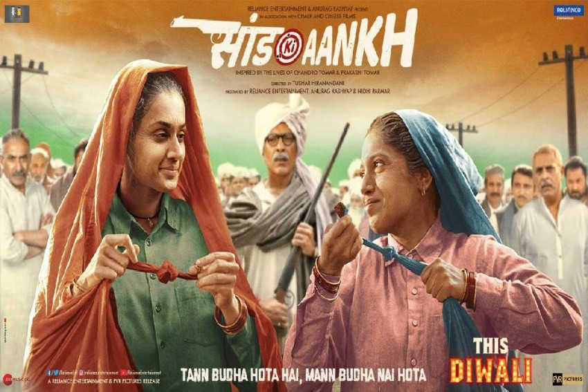 This Diwali, <em>Saand Ki Aankh</em>, Made In China Set For Head-on Collision With Housefull 4