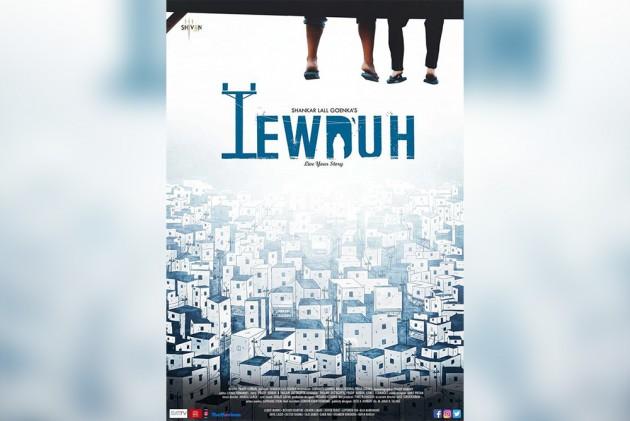 Khasi Film 'Iewduh' Becomes First From Meghalaya To Enter Busan Film Festival