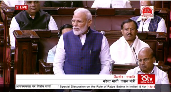 At Rajya Sabha's 250th Session, PM Modi Praises NCP, BJD For Adhering To Parliamentary Norms