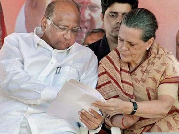 Maharashtra Logjam: Congress, NCP To Discuss Govt Formation, Finalise CMP Today