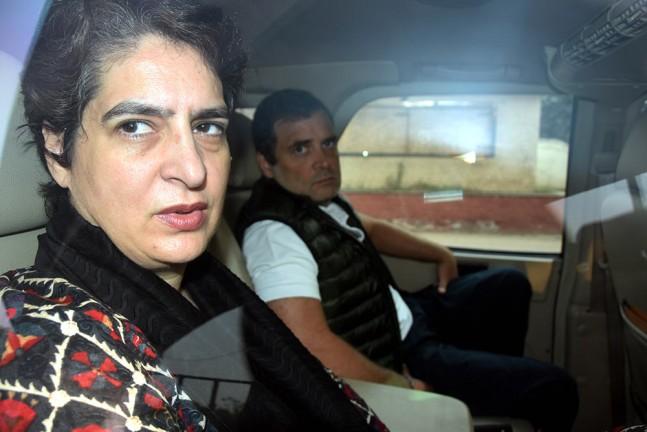 Rahul Gandhi, Priyanka Gandhi Meet Chidambaram In Tihar Jail