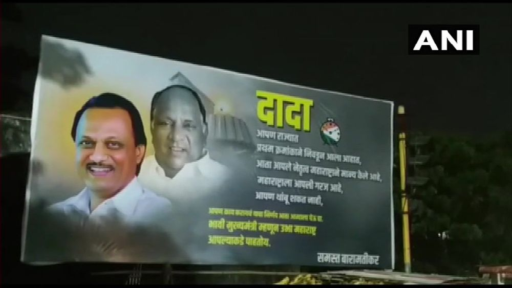 Ajit Pawar's Supporters Project Him As Future Maharashtra Chief Minister