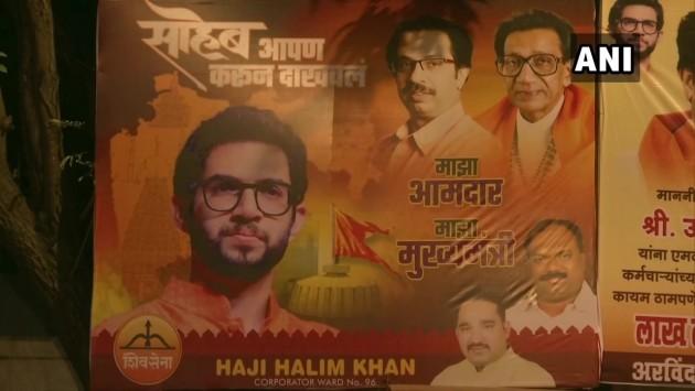 'My MLA, My CM': Poster With Aditya Thackeray's Photo Put Up Outside Uddhav's House