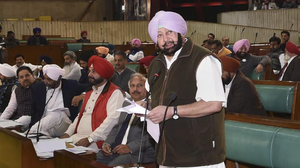 Punjab Passes Bill Exempting CM's Advisers From Office-Of-Profit