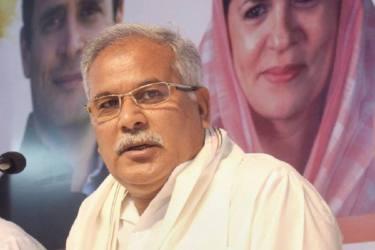 No Power Tussle In Chhattisgarh, Says CM Bhupesh Baghel