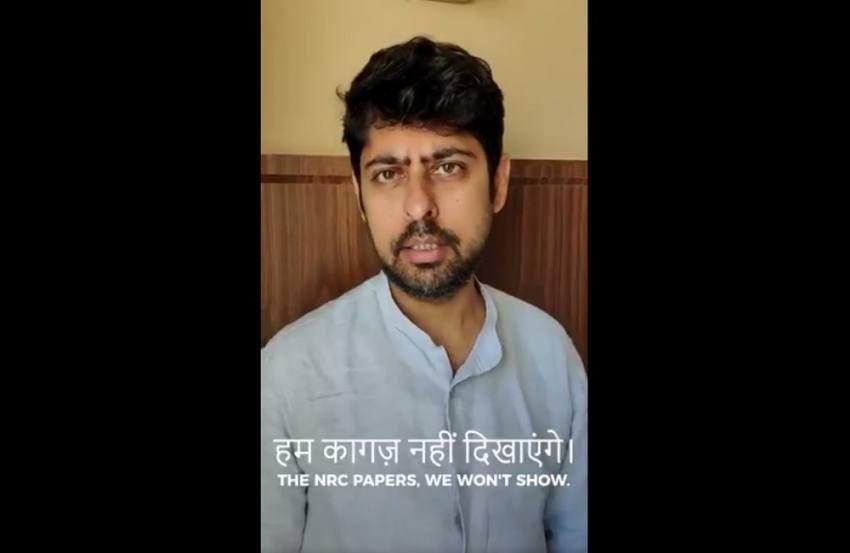 'Kagaz Nahi Dikhayenge': Varun Grover's Anti-NRC Poem Is Viral
