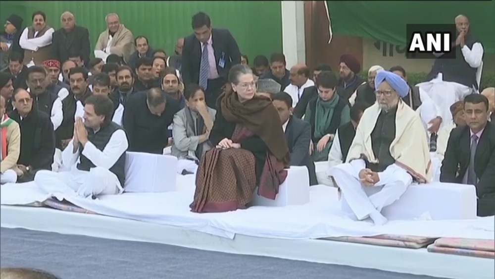 Top Congress Leaders Sit On 'Satyagraha For Unity' At Rajghat Against Citizenship Act