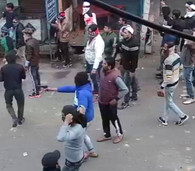 UP Police Release Photos, Videos Of Protesters Brandishing Guns