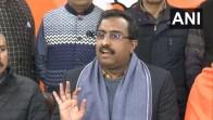 'Only 30-32 Kashmiri Leaders' In Detention, Says BJP's Ram Madhav