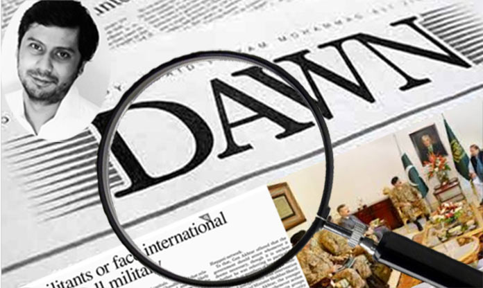 CEO Of Pakistan's Dawn Newspaper Accused Of Rape