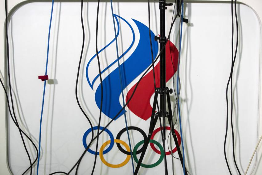 Russia Doping Ban Fallout: Moscow Blames 'Anti-Russian Hysteria'