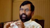 Interim Budget 2019 'Second Surgical Strike': Ram Vilas Paswan