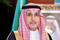 Our Ties Go Back To Third Millennium BC And Have Only Strengthened: Saudi Diplomat