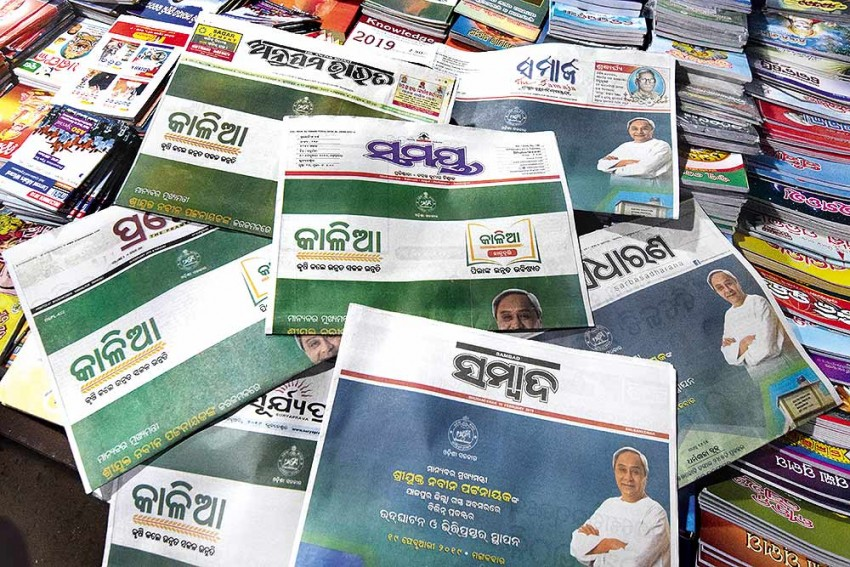 Winners And Losers In Naveen's Blitzkrieg