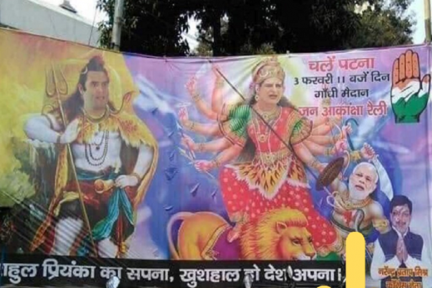 Posters Show PM Modi As <em>Mahishasura</em> Ahead Of Rahul Gandhi's Rally In Patna, Cong Distance Itself