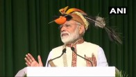 India Dismisses China's Objection To PM Modi's Arunachal Pradesh Visit
