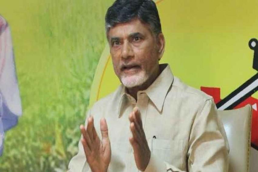Naidu's TDP Workers Hold Protests As PM Modi Visits Andhra Pradesh