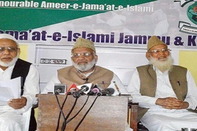 After Crackdown, Govt Bans Jamaat-e-Islami Jammu and Kashmir For 5 Years