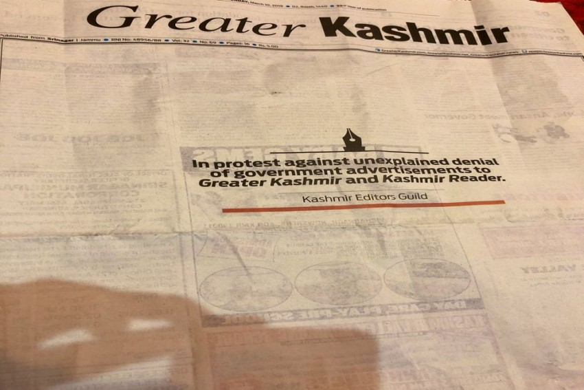 Kashmiri Newspapers Print Blank Front Pages To Protest 'Denial' Of Govt Ads