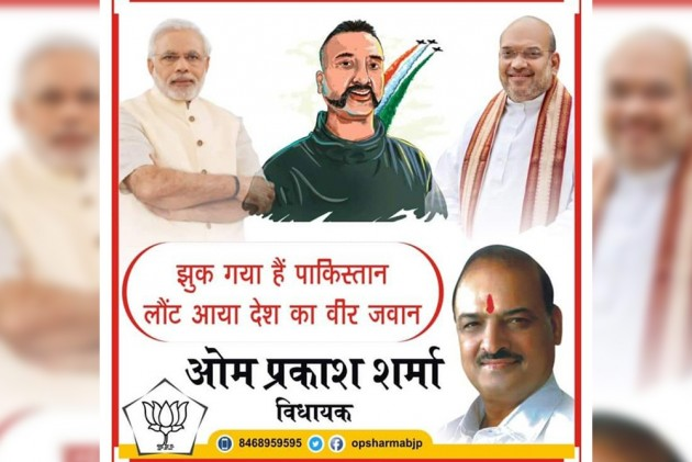 BJP MLA Gets EC Notice For Putting Up Posters Featuring IAF Officer Abhinandan