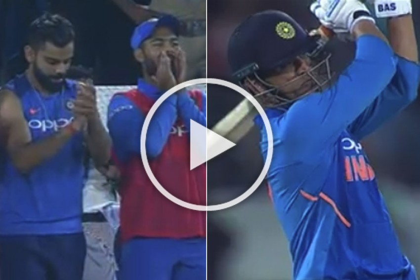India Vs Australia, 1st ODI: MS Dhoni Finishes Off The Chase With Back-To-Back Boundaries At Hyderabad – WATCH