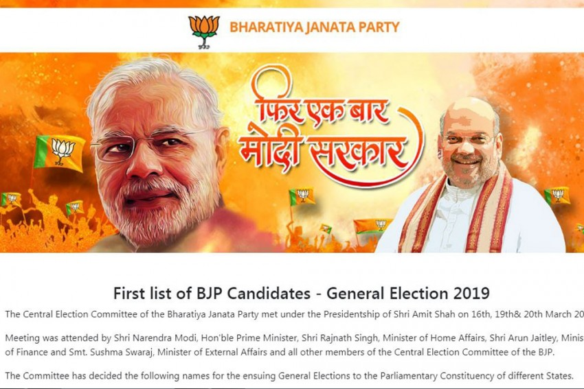 Andhra Pradesh Start-Up Accuses BJP Of Stealing Web Template