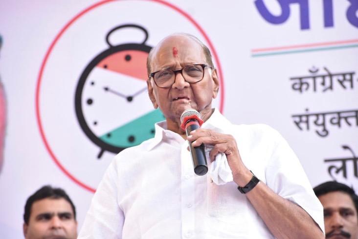 'Where Has 56 Inch Chest Gone?' Sharad Pawar Mocks PM Modi Over Failing To Ensure Kulbhushan Jadhav's Release