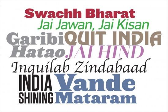 Election Slogan - The Key Signature Of Political Hope