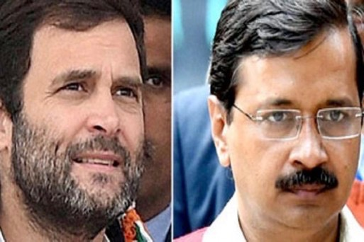 Ball In AAP's Court On Alliance in Delhi, Says Congress; AAP Deputes Sanjay Singh For Talks