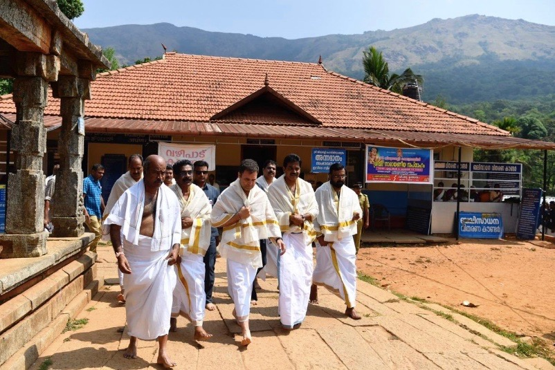 Rahul Gandhi Performs Ritual In Memory Of Father In Kerala's Wayanad