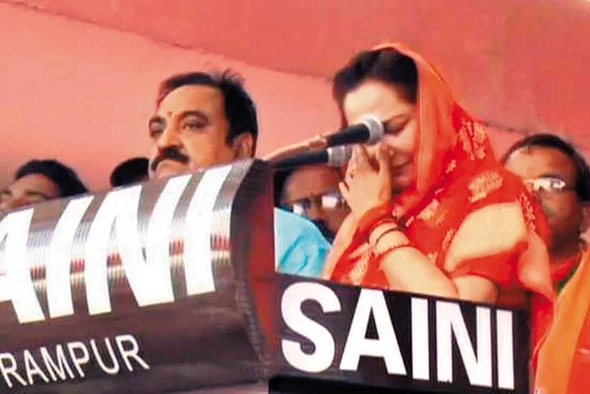 Gender Inequality In Indian Politics Is A Shame, Says Shiv Sena Newbie Priyanka Chaturvedi