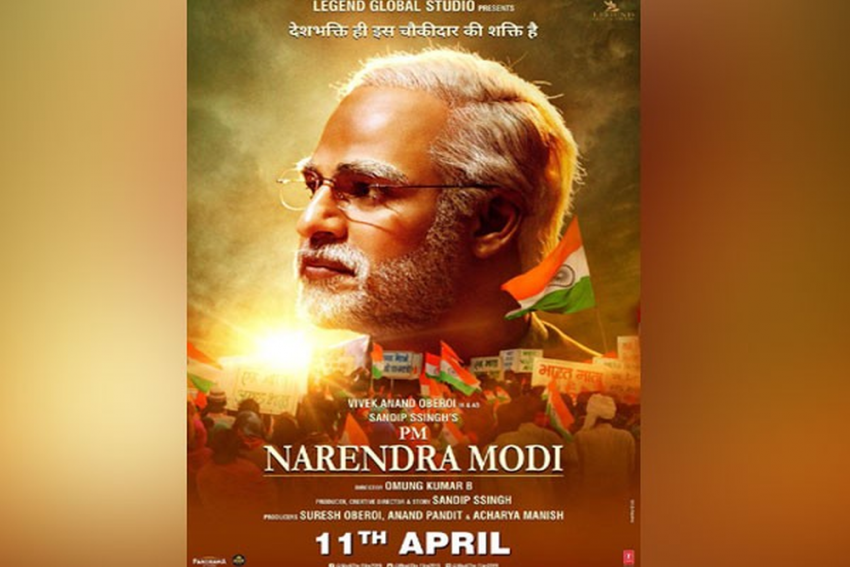 PM Modi Biopic To Release After Lok Sabha Polls, SC Will Not Step In