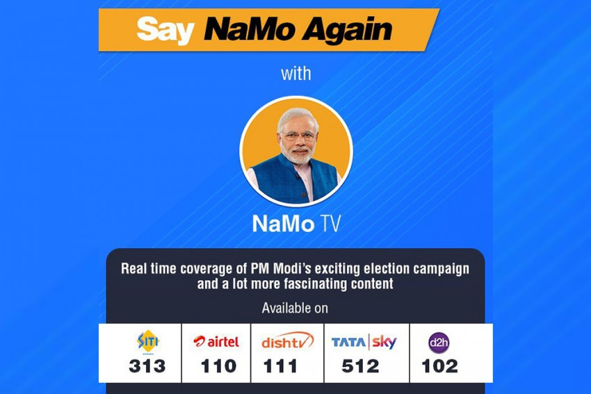 All You Need To Know About NaMo TV, The Channel Dedicated To Coverage On Modi