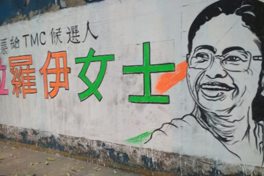 Chicken Chowmein, Chilly Chicken & Graffiti: How TMC Is Wooing Chinese Voters In Kolkata
