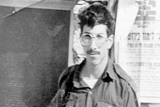 Remains Of Israeli Soldier Missing In 1982 Lebanon War Recovered