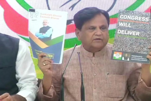 Congress Says BJP Copy-Pasted 2014 Manifesto, Should Have Come Out With Letter Of Apology