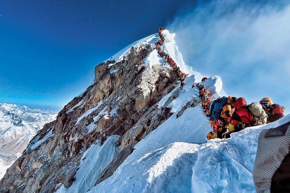 Himalayan High Jinx