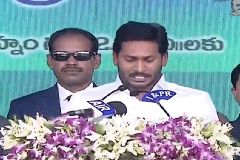 What's Up Andhra CM Jagan's Sleeve?