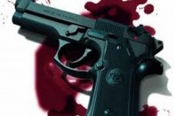 Woman In Mongolia 'Accidentally' Shot, Killed By 7-Year-Old Son