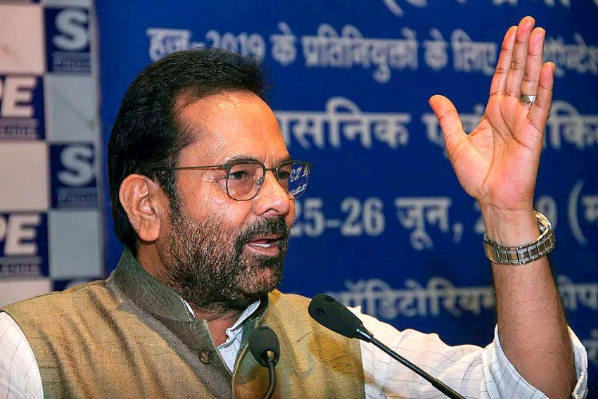 Nobody Should Be Forced To Chant Jai Shri Ram, Says BJP's Mukhtar Abbas Naqvi
