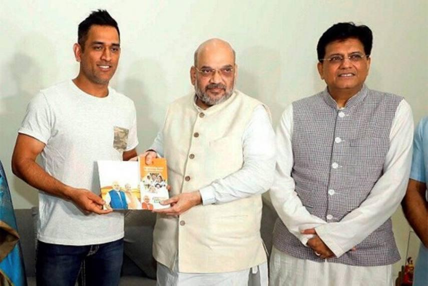 Is MS Dhoni Joining Team Narendra Modi