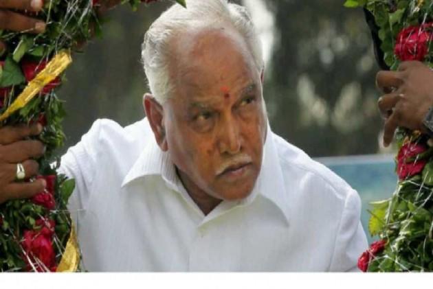 BJP Will Form Govt in 4-5 Days, Says Yeddyurappa Ahead Of Floor Test