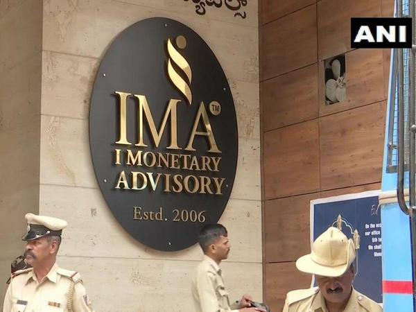 IMA Ponzi Scam Mastermind Mansoor Khan Arrested On Return From Dubai