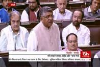 Rajya Sabha Clears Triple Talaq Bill; 'Victory For Crores Of Muslim Mothers, Sisters,' Says PM Modi