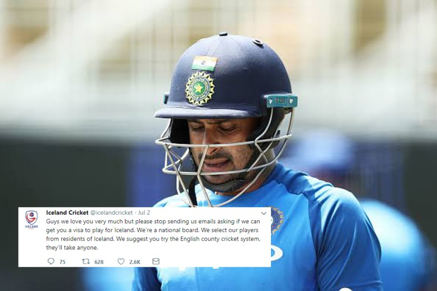 Iceland Cricket Gets Bombarded With Permanent Residency Requests After Bizarre Offer To India's Ambati Rayudu