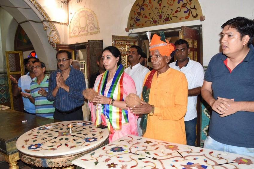 'My Family Descended From Lord Ram's Son Kush': BJP MP Diya Kumari