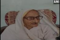 Rasoolan Bibi, Widow Of 1965 War Hero Abdul Hamid, Dies At 90