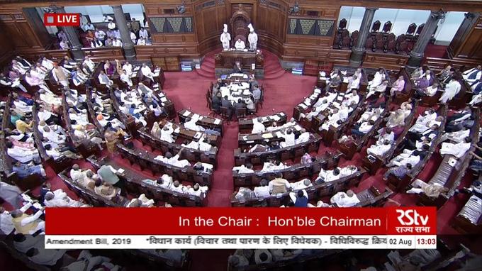 Parliament Clears UAPA Amendment Bill, Centre Says No Human Rights Will Be Violated