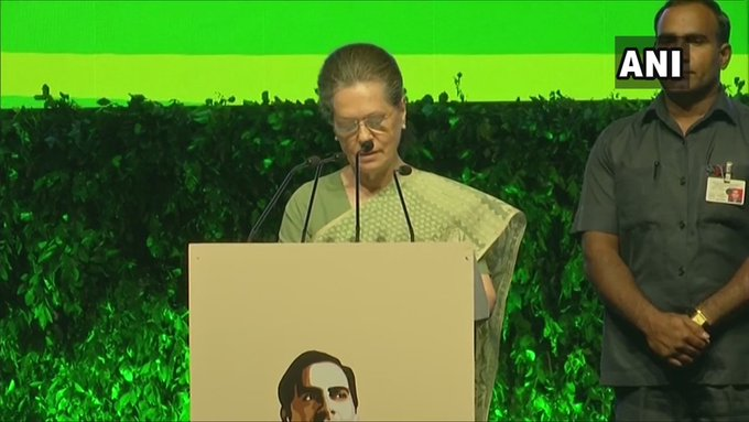 Rajiv Gandhi Got Massive Mandate In 1984, But Didn't Use It To Create Atmosphere Of Fear: Sonia Gandhi