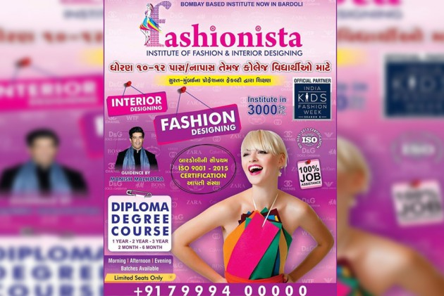 This Fashion Institute Stole Delhi Based Institute S Name Appointed Manish Malhotra As Brand Ambassador